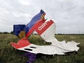 Госдума: при объективном расследовании катастрофы MH17 версия о роли РФ рассыплется