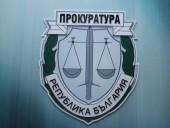 Болгария высылает из страны российского дипломата-шпиона