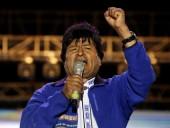 Боливия выбирает президента
