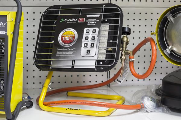 Большой ассортимент газовых инфракрасных обогревателей