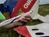 Следователи в деле MH17 опубликовали новое обращение к свидетелям