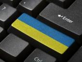 Freedom House: Украина является
