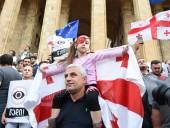 Украинское посольство отреагировало на акции протеста в Грузии
