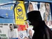 В Румынии проходит первый тур президентских выборов