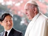 Папа Римский Франциск встретился с императором Японии Нарухито