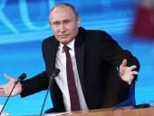 В Кремле заявили, что повестка дня Путина на