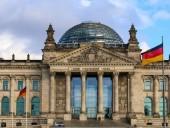 Бундестаг рассмотрит законопроект по защите