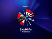 СМИ: Венгрия отказалась от участия в Евровидении