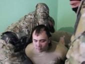 ФСБ задержала военнослужащего РФ, которого подозревает в