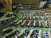 Лондон проигнорировал резолюцию ГА ООН о