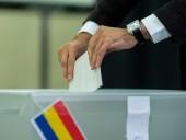 Выборы президента Румынии: по данным экзит-поллов лидирует Йоханнис и Дэнчилэ