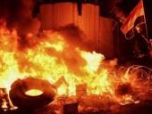 В Ираке протестующие подожгли консульство Ирана