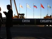 В РФ сообщили дату запуска газопровода