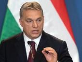 Орбан прокомментировал работу нового еврокомиссара относительно Украины