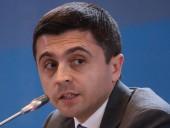 Россия обвинила Украину в срыве выступления
