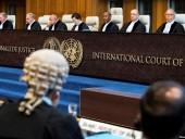 Сегодня Международный Суд ООН объявит решение по делу