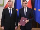 Дуда назначил Моравецкого премьером Польши
