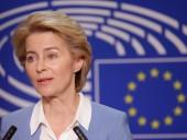 Европарламент утвердил состав новой Еврокомиссии до 2024 года