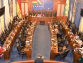 Сенат Боливии проголосовал о проведении новых выборов