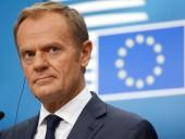 Туска выбрали председателем Европейской народной партии