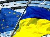 Маркарова: соглашение с МВФ открывает двери к получению 500 млн евро помощи из ЕС