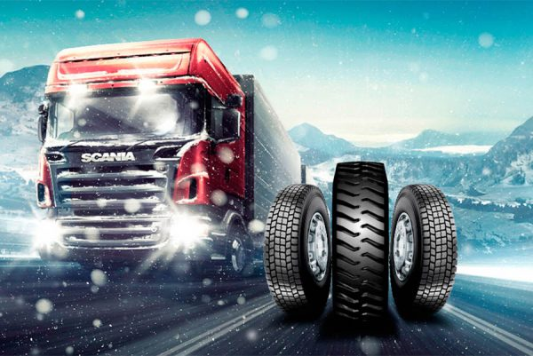 Шины для грузовых автомобилей