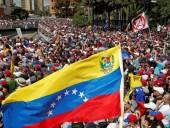 Власти Венесуэлы сообщили, что оппозиция готовила теракт против военнослужащих