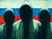 Британские спецслужбы расследуют роль Кремля в утечке секретных документов