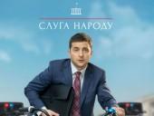 Российский телеканал ТНТ снял с эфира сериал