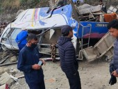 В Непале автобус слетел с обрыва: 14 человек погибли, еще 18 пострадали