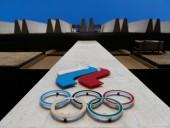 Что предусматривают санкции WADA против РФ: нейтральный флаг на ЧМ-2022 и Олимпиадах и другое