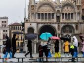 В Венеции проходит референдум об автономии