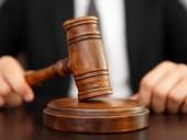 В Нидерландах осудили на 20 лет серийного убийцу пенсионеров