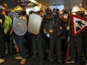 Десятки тысяч протестующих вышли на новый митинг в центре Гонконга