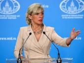 МИД РФ: рассчитываем, что Зеленский поспособствует допуска российских СМИ в Украину