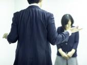 В Японии открыли горячую линию помощи пострадавшим от издевательств на работе
