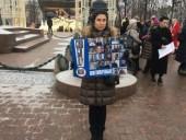В Москве прошли одиночные пикеты в поддержку политзаключенных