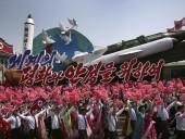 КНДР будет использовать результаты оборонных испытаний для сдерживания США