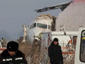 Авиакатастрофа в Казахстане: появилось видео с места падения самолета