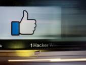 Facebook планирует создать приложения для путешествий и подкастов