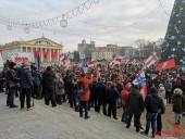 В Минске произошли стычки во время акции против интеграции с Россией
