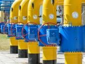 В ЕС рассказали о новом соглашении между Украиной и РФ по газу