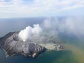 Умер еще один пострадавший из-за извержения вулкана в Новой Зеландии