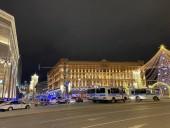 Стрельба у здания ФСБ в Москве: что известно