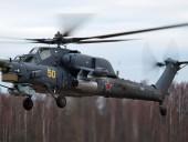 В России разбился военный вертолет, экипаж не выжил