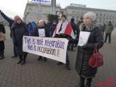 В столице Беларуси проходит акция протеста против интеграции с Россией