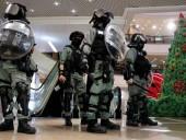 Власти Гонконга обвинили протестующих в
