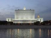 РФ расширила санкции в отношении Украины