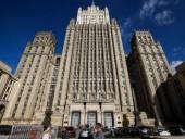 Россия высылает двух немецких дипломатов