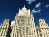 В МИД РФ ответили критикой на слова Польши о Путине и Второй мировой войне